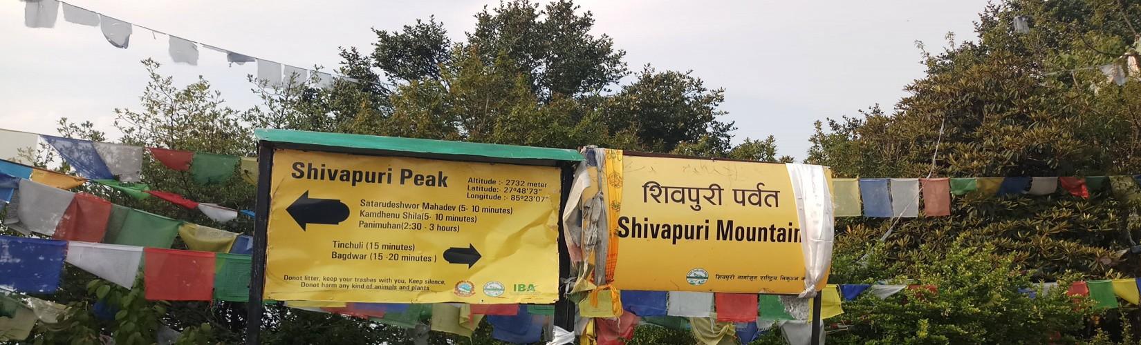 Shivapuri Nation-park Day hiking