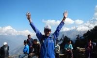 Best view from Gurung hill