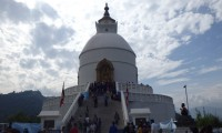Cloud over the World peace pagoda
