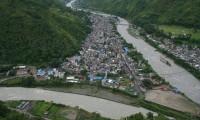 Bani town