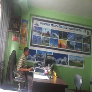 Bishnu Aryal